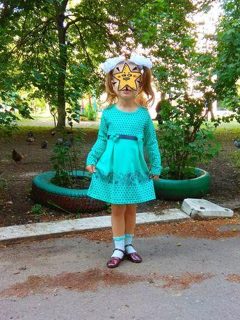 Нарядное платье 500 руб