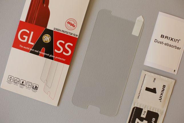 Samsung Galaxy j7 j5 j3 j1 стекло защитное J710 J700 J510 J500 скло