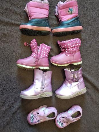 Пакет взуття босоножки тапки ботинки сапожки.