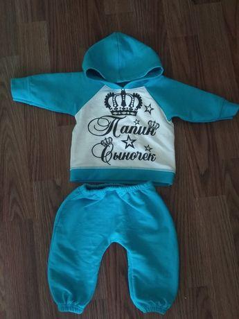 Продам!!! Дитячий одяг!!?