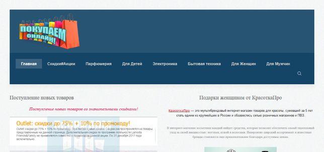 Сайты на заказ