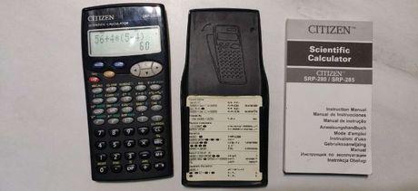 Инженерный калькулятор SRP-280