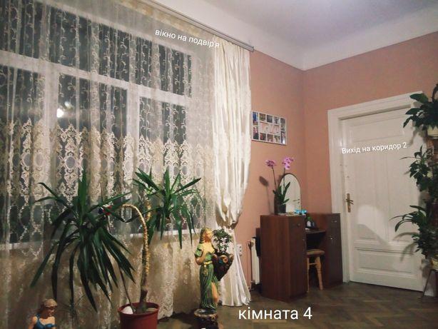 Терміново продається 4 кімнатна квартира в центрі Львова