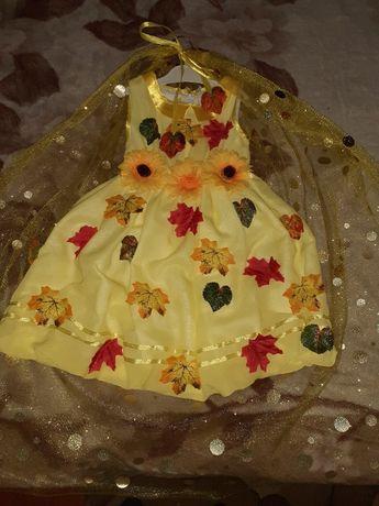 Продати плаття для Осені