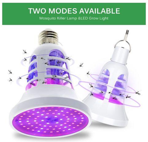 Lampada LED anti mosquitos E27 de Cultivo 2 em 1