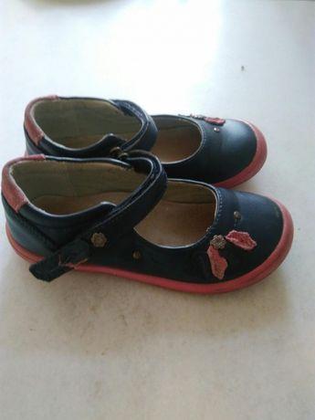 Туфли Apawa 27 размер