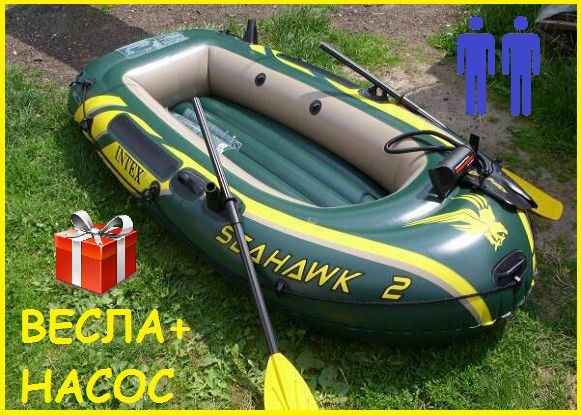 Надувная лодка двухместная.Весла+насос в подарок. Човен. Байдарка.