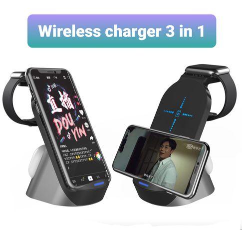 Бездротова зарядка,беспроводная зарядка, wireless charger 3 in 1  15 W