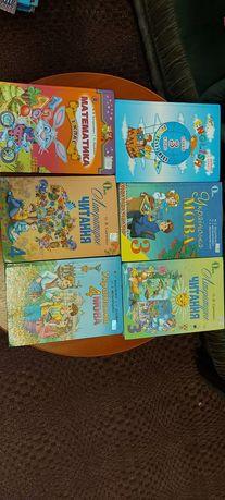 Шкільні книжки 3-4 клас