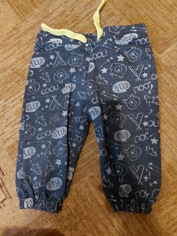 Spodnie pepco 74