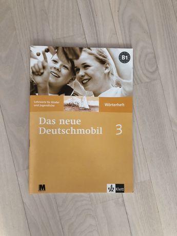 Немецкий Wörterheft Deutschmobil