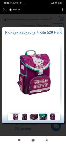 Ранец ортопедический каркасный Kite Hello Kitty