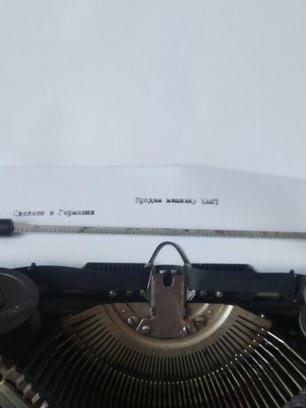 Друкарська машинка, Печатная машинка Elite 3 Германия