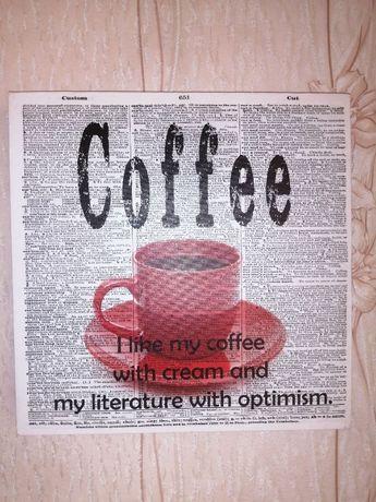 Постер Картина Кофе Coffee
