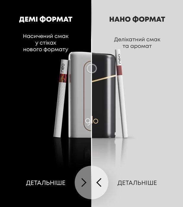 Glo Pro/Hyper - Гло Про/Хайпер стики -15% самовывоз Киев - изображение 1