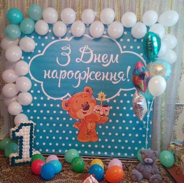Банер на День народження, каркас (оренда)