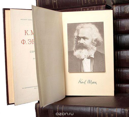 Собрание из 36 томов Карла Маркса и Фридриха Энгельса - 250$