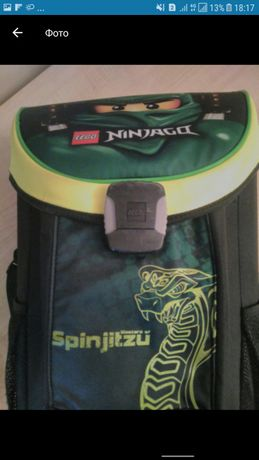 Рюкзак школьный нинзяго.