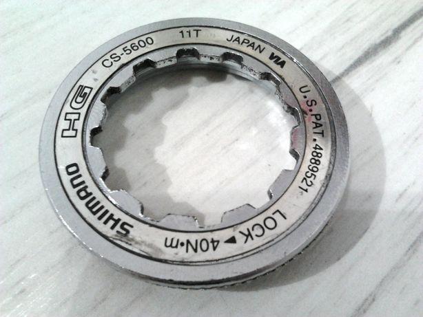 Nakretka kasety Shimano 105 CS-5600