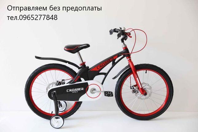 """Велосипед Crosser Space """"14-16-18-20"""" Magnesium / Premium """"14-16-18"""""""