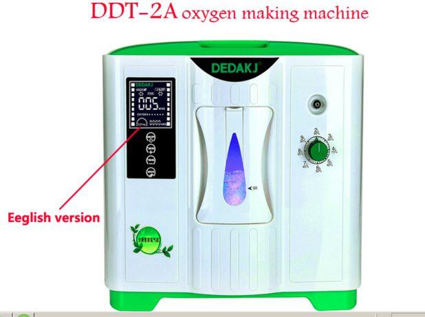 Кислородный концентратор DEDAKJ DDT-2A 2L-9L .НОВЫЙ.В наличии.