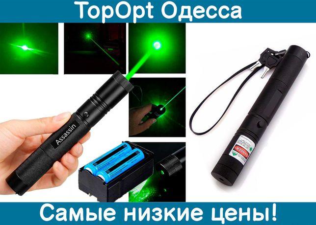 Лазер супер мощный Laser pointer YL-303 лазерная указка зеленый луч