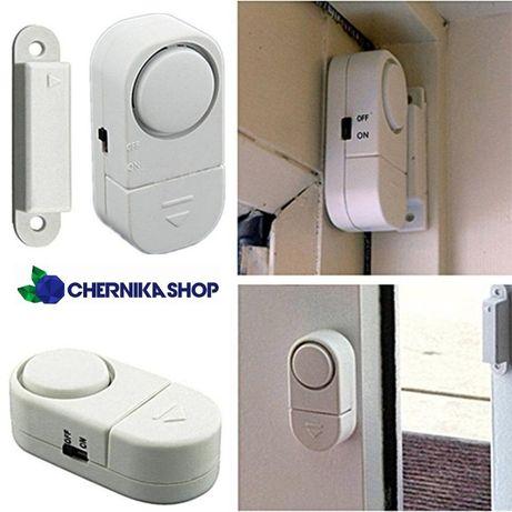 Дверная и оконная сигнализация для дома,дачи,гаража (датчик открытия)