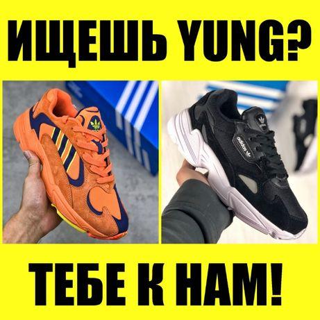 28 РАСЦВЕТОК! Adidas YUNG 1 + Falcon Young Falkon ПРЕМИУМ Качество!