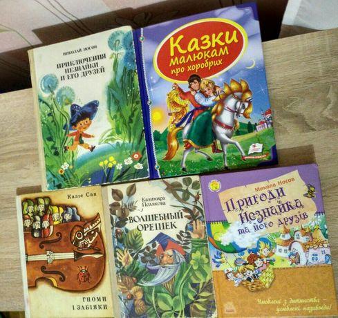 книги детские, носов, полякова, сая