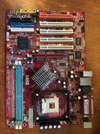 Płyta MSI Intel - włącza się