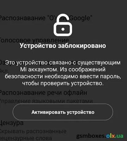 Разблокировка любих мобильных устройств(кроме Apple)от аккаунтов и т.п