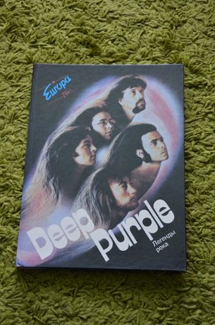 Deep Purple. Легенды Рока