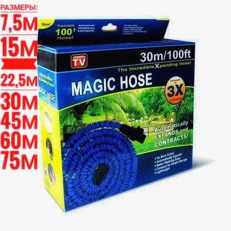 Садовый шланг X-hose,Икс-Хоз,шланг для полива,огородний шланг