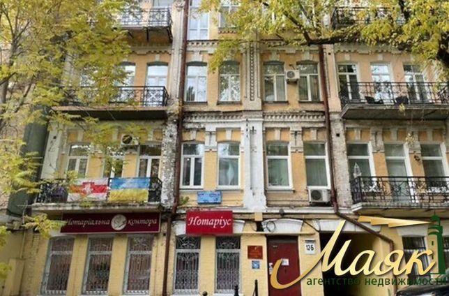 Продажа 4к квартиры Пушкинская 12б, центр, Шевченковский, без %