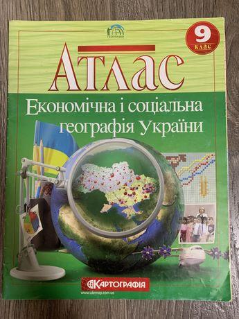 Атлас экономическая и социальная география Украины 9 класс