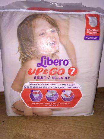Памперсы -трусики Libero up&go 7,56 шт 16-26кг