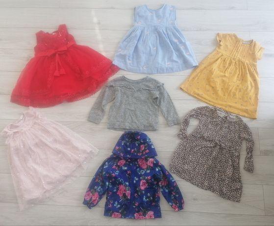 Ubrania zestaw sukienki kurtki leginsy bluzki r. 98