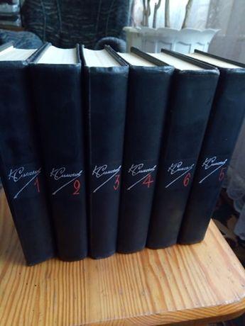 Книги Константина Симонова 6 томов