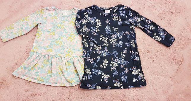 Sukienki w kwiatki, H&M i chicco