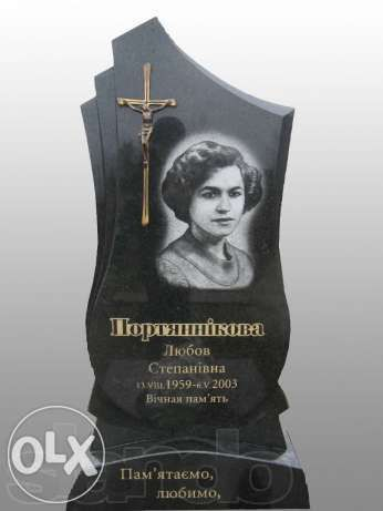 Памятники от 1000 грн,вазы,плитка , иконы от производителя