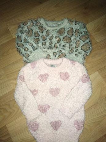 свитер травка для девочки