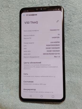 LG V50 ThinQ 6gb/128gb Sprint