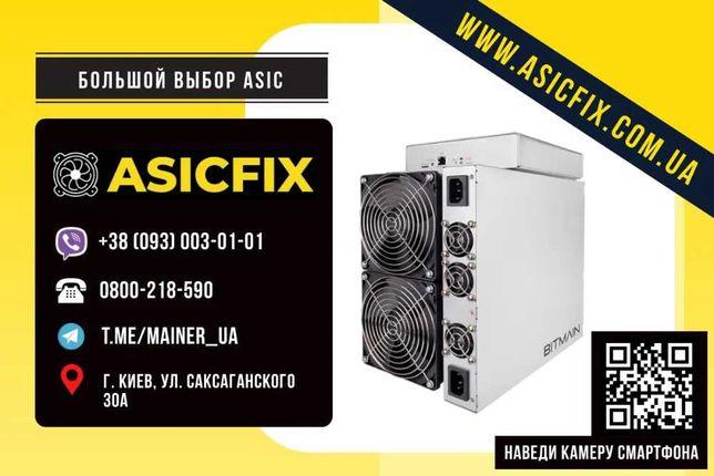Asic S9 Antminer / L3+ / S17 / T17 / S19 /видеокарты /количество