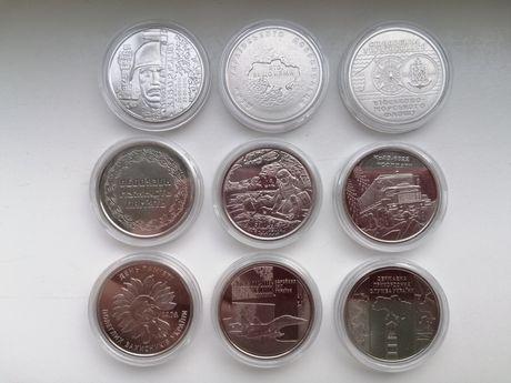 Монети обігові України, 10 грн
