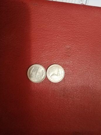 Монеты прошлого века