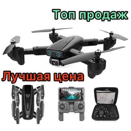Квадрокоптер S167 GPS Дрон 4K WIFI FPV 20минут полета