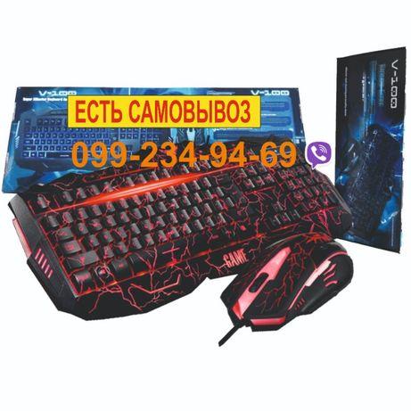 Профессиональная игровая клавиатура с мышкой С подсветкой 3 Цвета