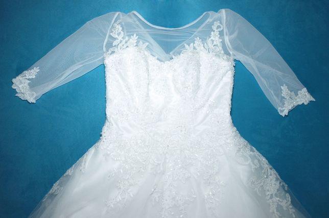 Suknia ślubna rozmiar 38, biała