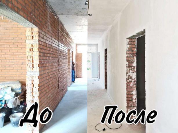 Механизированная машинная Штукатурка | Фасады, Стены, Потолки, Откосы