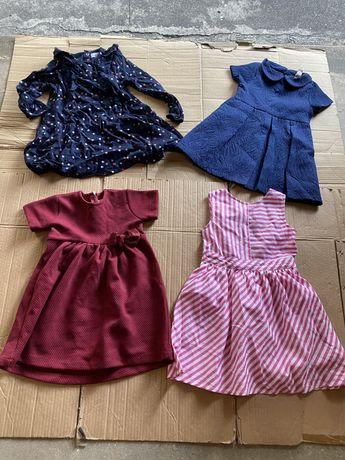 Roupa crianca varias como nova desde bebe, vestidos , pijamas ...